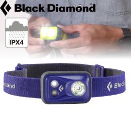 【Black Diamond 美國 Cosmo 防水LED頭燈 藍紫】620622/頭燈/LED/登山頭燈★滿額送