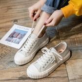 小白鞋帆布鞋女鞋子百搭學生小白鞋布鞋韓版港風板鞋促銷好物
