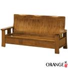 【采桔家居】美雅  典雅風實木三人座沙發椅