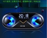 力勤無線藍芽音箱大音量家用鬧鐘音響3D環繞雙喇叭手機超重低音炮