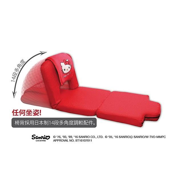 【水晶晶家具/傢俱首選】三麗鷗授權凱蒂貓/酷企鵝120cm十四段平折和式椅~~雙款可選 JX8159-8