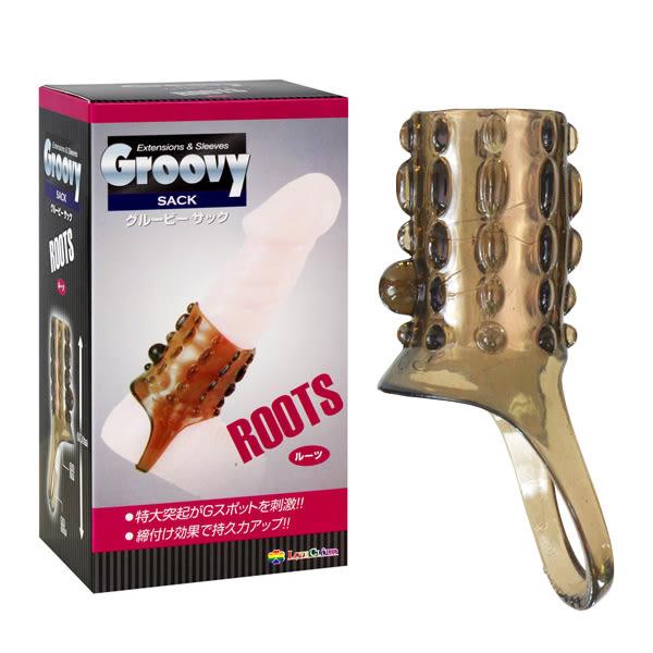 Groovy特大突點刺激套環-ROOTS