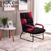單人沙髮椅 布藝臥室看書休閒座椅子 現代簡約 懶人沙髮折疊躺椅-享家生活館 IGO