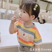 女童條紋短袖T恤小雛菊兒童半袖寬松體恤韓版寶寶夏裝洋氣上衣潮 美眉新品
