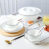 餐具 日式碗碟套裝北歐陶瓷碗筷盤子家用微波爐餐具吃飯碗組合