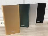 【Q6金屬感鋁合】輕薄耐13000商檢局認證可適用各廠牌可使用安卓與蘋果線行動電源移動電源
