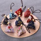 香囊diy材料包手工縫制