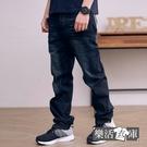 潮流刺繡W口袋中直筒牛仔長褲(深藍)● 樂活衣庫【7368】