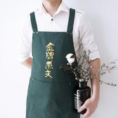 圍裙防水創意可愛女日式廚房餐廳圍裙