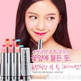 韓國 SECRET KEY 粉嫩濕潤雙色潤唇膏 3.8g ☆巴黎草莓☆