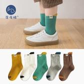 花可棉兒童襪子中筒襪秋冬棉襪加厚男女童襪嬰兒襪子女寶寶襪純棉