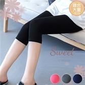 [大童款]大童大人可-莫代爾繽紛色素面舒適棉質內搭褲(七分褲)-4色(P12144)【水娃娃時尚童裝】