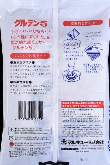 [協貿國際]  日本原裝進口豬母乳野釣夏季黑坑釣餌