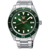 綠水鬼 SEIKO精工 5號23石復刻盾牌機械錶-綠x銀/44mm 4R35-02D0G(SRPB93J1)