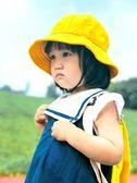 櫻桃小丸子幼稚園兒童親子小黃帽小學生漁夫帽寶寶遮陽帽『新佰數位屋』