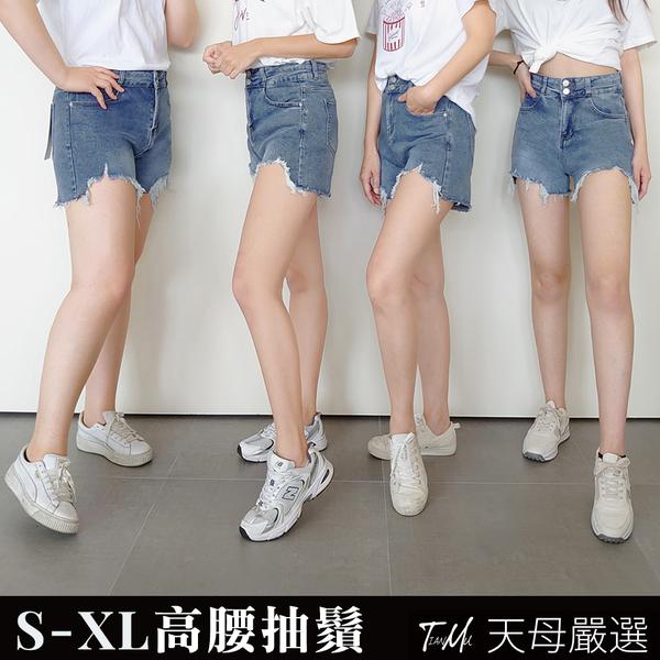 【天母嚴選】雙釦不規則抓鬚設計高腰牛仔短褲S-XL