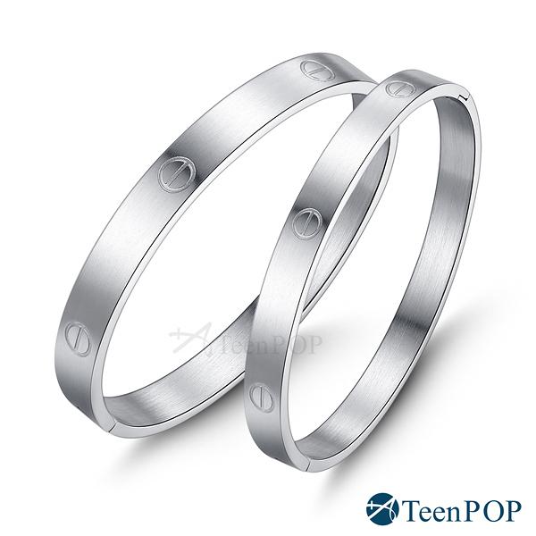 情侶手環 ATeenPOP 西德鋼對手環 螺絲紋 霧面銀色款 送刻字 單個價格 情人節推薦