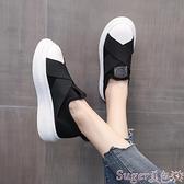 樂福鞋 小白鞋女2021春夏新款網紅學生百搭帆布鞋休閒厚底鬆糕鞋懶人單鞋  suger