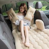 車載充氣床墊 汽車後排車中床充氣墊轎車SUV用車載旅行床成人睡墊  ATF  魔法鞋櫃