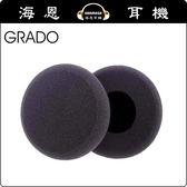 【海恩特價 ing】GRADO 耳套 全包覆型 耳機海綿罩 適用SR-60/80/125/225/325/RS2/RS1/PS500