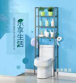 浴室置物架 浴室衛生間馬桶置物架 廁所落地馬桶架三層收納架子陽台儲物層架 兩色可選 xw