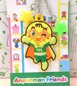 【震撼精品百貨】麵包超人_Anpanman~麵包超人鎖圈/鑰匙圈-菠蘿#69565