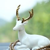 一路鹿平安汽車擺件香水座高檔個性創意男女中控台裝飾陶瓷梅花鹿