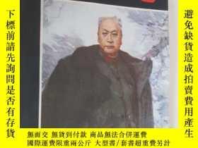 二手書博民逛書店人才罕見1981年11月號Y19945
