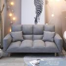 沙發床 懶人沙發小戶型榻榻米臥室陽臺出租房簡易可折疊網紅單雙人沙發床【快速出貨】