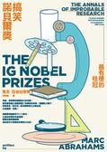 (二手書)最有梗的桂冠:搞笑諾貝爾獎