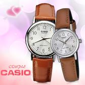 CASIO卡西歐 手錶專賣店 MTP-1095E-7B+LTP-1095E-7B 指針對錶 皮革錶帶 礦物防刮玻璃