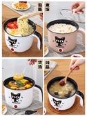 多功能煮蛋器蒸蛋器電蒸鍋早餐機廚房煮粥煮泡面煎蛋神器 麥琪精品屋