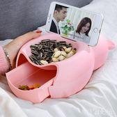 懶人嗑瓜子神器雙層吃瓜子盤客廳水果盤新年糖果盒創意零食干果盤OB3001『美鞋公社』