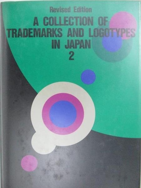 【書寶二手書T7/設計_AZP】A Collection of Trademarks and Logotypes in Japan 2