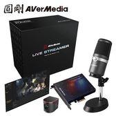 圓剛Live Streamer 4K實況組合BO510