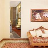 全身鏡組合客廳宿舍寢室落地拼接鏡子方形貼墻壁掛穿衣鏡無框簡約