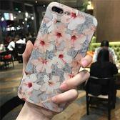 蘋果6手機殼iphone7/8浮雕硅膠軟