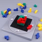 3D魔方益智玩具