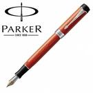 【派克 PARKER】世紀系列 瑪瑙紅 鋼筆 筆尖F  P1931375 /支