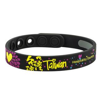熱情台灣手圈