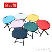 折疊椅家用小凳子時尚創意折疊凳便攜戶外休閒椅加厚塑膠餐桌板凳『CR水晶鞋坊』