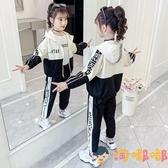 女童秋裝套裝運動兒童裝女孩衣服兩件套【淘嘟嘟】