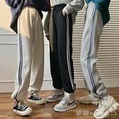 韓版寬鬆加絨直筒運動褲秋冬裝衛褲2021新款高腰顯瘦束腳休閒褲女 伊蘿 618狂歡