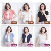 夏季小披肩女薄短款百搭鏤空短袖針織小開衫配裙子的外套高腰罩衫『潮流世家』