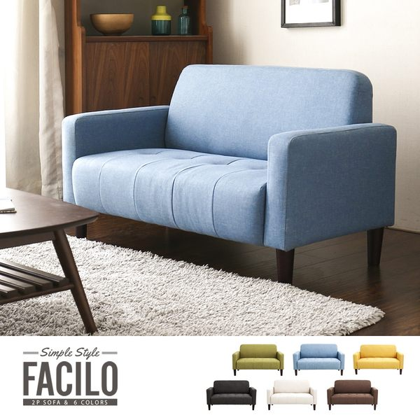 雙人沙發 FACILO法西羅。舒適雙人布沙發/DIY沙發 -6色 / 日本品牌 MODERN DECO / H&D東稻家居