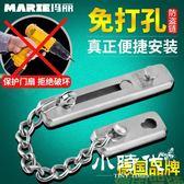 德國防盜鏈門鏈門閂免打孔304不銹鋼安全鏈門栓防盜門扣鏈鎖