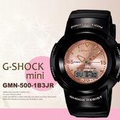 日限 g-shock mini GMN-500-1B3JR 中性電子錶 現貨+排單 熱賣中!