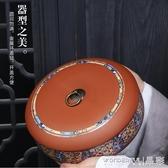 新品茶葉罐紫砂大號碼陶瓷醒存白茶357克普洱茶餅罐茶葉包裝茶盒LX