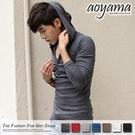 青山AOYAMA]【A2222】韓版羅紋素面剪裁款合身開扣彈性棉質連帽長袖棉T/上衣7色