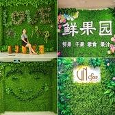 仿真植物牆綠植牆假草坪草皮陽台室內門頭背景牆面裝飾綠色塑料 夏季特惠